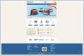 Zdjęcie: Profesjonalne sklepy internetowe (+rwd)