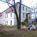 Oferta: Działka inwestycyjna z zabudowaniami 600 m2 - dobra lokalizacja