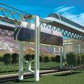 Oferta: Poszukiwani inwestorzy - transport przyszłości