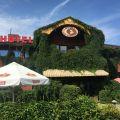 Zdjęcie: Hotel z restauracją sprzedaż - Reda